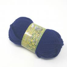 KING COLE MERINO BLEND ARAN 769 NAVY